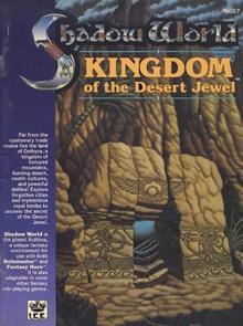 Shadow World Kingdom of the desert jewel adventure